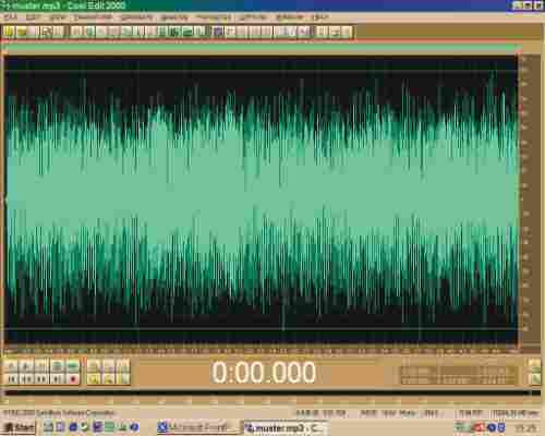 Filtering of Voices using CoolEdit 2000
